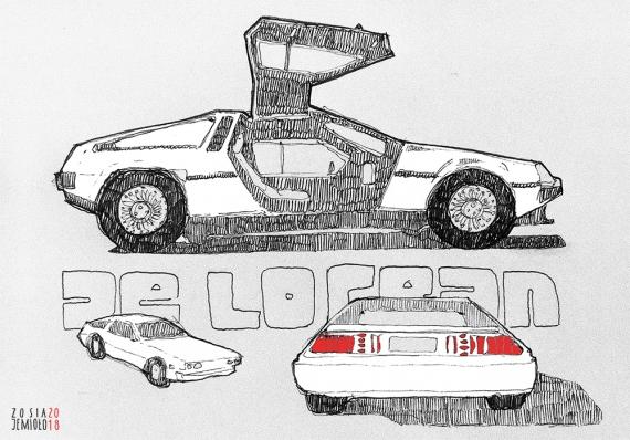 Zosia Jemioło - DeLorean DMC-12