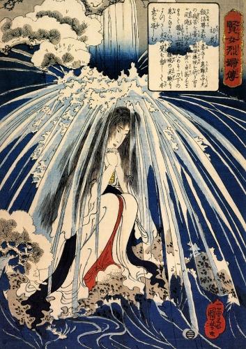 Utagawa Kuniyoshi: Hatsuhana doing penance under the Tonosawa waterfall