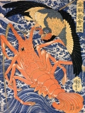 Utagawa Kuniyoshi: Lobster