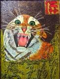 Tiger - Alexey Esaulenko